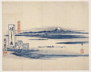 Utagawa Hiroshige (Ando) (Japanese, 1797-1858). <em>Cool Picture: View of Mt. Fuji</em>, ca. 1855-1858. Color woodblock print on paper., 12 7/8 x 16 1/8 in. (32.7 x 41 cm). Brooklyn Museum, Museum Collection Fund, 16.557 (Photo: Brooklyn Museum, 16.557_IMLS_SL2.jpg)