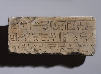 <em>Stela of Minhotep</em>, ca. 1539-1190 B.C.E. Limestone, 1 15/16 x 4 13/16 x 10 7/16 in. (5 x 12.3 x 26.5 cm). Brooklyn Museum, Gift of Evangeline Wilbour Blashfield, Theodora Wilbour, and Victor Wilbour honoring the wishes of their mother, Charlotte Beebe Wilbour, as a memorial to their father Charles Edwin Wilbour, 16.580.212. Creative Commons-BY (Photo: , 16.580.212_PS9.jpg)