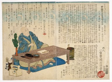 Toyohara Kunichika (Japanese, 1835-1900). <em>Memorial Portrait of the Artist Utagawa Kunisada (Toyokuni III)</em>, December, 1864. Woodblock print, 14 5/16 x 19 1/2 in. (36.4 x 49.5 cm). Brooklyn Museum, Museum Collection Fund, 16.750.1 (Photo: Brooklyn Museum, 16.750.1_IMLS_SL2.jpg)