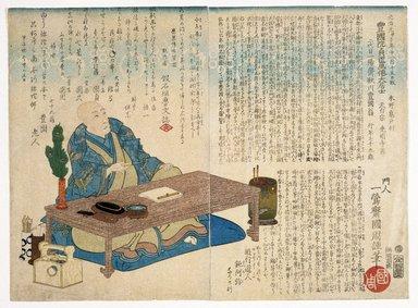 Toyohara Kunichika (Japanese, 1835-1900). <em>Memorial Portrait of the Artist Utagawa Kunisada (Toyokuni III)</em>, December, 1864. Woodblock print, 14 5/16 x 19 1/2 in. (36.4 x 49.5 cm). Brooklyn Museum, Museum Collection Fund, 16.750.1 (Photo: Brooklyn Museum, 16.750.1_IMLS_SL2.jpg)