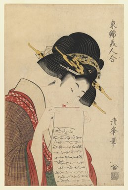 Torii Kiyomine (Japanese, 1787-1869). <em>Woman with a Letter, from the series Comparison of Beauties in Eastern Brocade</em>, ca. 1807-1810. Color woodblock print on paper, 15 1/4 x 10 1/16 in. (38.8 x 25.6 cm). Brooklyn Museum, 17.113 (Photo: Brooklyn Museum, 17.113_IMLS_PS3.jpg)