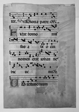 Unknown. <em>Antiphonarium (Sheet from Choir Book)</em>, First half of 15th century. Colored inks on vellum, 22 3/8 x 15 7/8in. (56.8 x 40.3cm). Brooklyn Museum, Bequest of Mary Benson, 19.79.2a-b (Photo: Brooklyn Museum, 19.79.2b_bw.jpg)