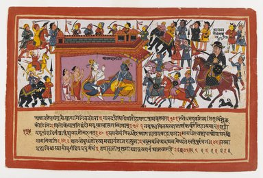 Indian. <em>Kalayavana Surrounds Mathura, Page from a Dispersed Bhagavata Purana Series</em>, ca. 1800. Opaque watercolor on paper, sheet: 9 1/2 x 14 3/4 in.  (24.1 x 37.5 cm). Brooklyn Museum, Anonymous gift, 1990.185.1 (Photo: Brooklyn Museum, 1990.185.1_IMLS_PS4.jpg)