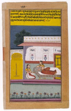 <em>A Nayika Awaits Her Lover</em>, ca. 1700-1725. Opaque watercolors on paper, 13 x 8 in. Brooklyn Museum, Anonymous gift, 1990.185.2 (Photo: Brooklyn Museum, 1990.185.2_IMLS_PS4.jpg)