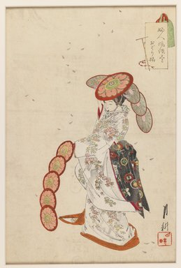 Ogata Gekko (Japanese, 1859-1920). <em>Odori Dancer</em>, 1850-1950. Color woodblock print on paper, 12 1/2 x 8 1/2in. (31.8 x 21.6cm). Brooklyn Museum, Gift of the Asian Art Council and The Roebling Society in memory of Dr. Stanley L. Wallace, 1990.22.2 (Photo: Brooklyn Museum, 1990.22.2_IMLS_PS3.jpg)