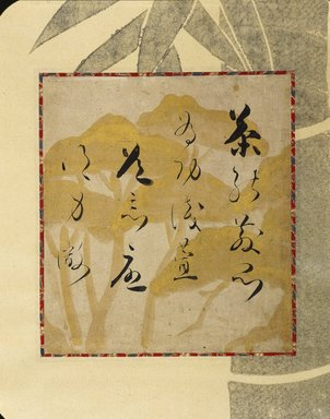 Hon'ami Koetsu (Japanese, 1558-1637). <em>Calligraphy</em>, 17th century. Hanging scroll, ink and gold on paper, 34 3/4 x 11 1/8 in. (88.3 x 28.3 cm). Brooklyn Museum, Gift of Mrs. Carl L. Selden, 1991.1.1 (Photo: Brooklyn Museum, 1991.1.1_IMLS_SL2.jpg)