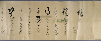 Kojima Soshin. <em>Calligraphy, Lieh Tzu, Yang-chu Chapter</em>, 1651. Handscroll; ink, color, and gold on paper, 11 3/8 x 322 in. (28.9 x 817.9cm). Brooklyn Museum, Gift of Mrs. Carl L. Selden, 1991.1.2 (Photo: Brooklyn Museum, 1991.1.2_IMLS_SL2.jpg)