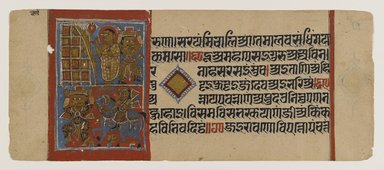 Indian. <em>Kalaka Converts the Bricks to Gold, Leaf from a Dispersed Jain Manuscript of the Kalakacharya-katha</em>, ca. 15th century. Opaque watercolor and gold on paper, sheet: 4 1/2 x 11 1/4 in.  (11.4 x 28.6 cm). Brooklyn Museum, Gift of Martha M. Green, 1991.181.10 (Photo: Brooklyn Museum, 1991.181.10_IMLS_PS4.jpg)