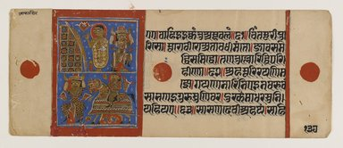 Indian. <em>Kalaka Converts the Bricks to Gold, Leaf from a Dispersed Jain Manuscript of the Kalakacharya-katha</em>, ca. 15th century. Opaque watercolor and gold on paper, sheet: 4 1/2 x 11 1/4 in.  (11.4 x 28.6 cm). Brooklyn Museum, Gift of Martha M. Green, 1991.181.11 (Photo: Brooklyn Museum, 1991.181.11_IMLS_PS4.jpg)