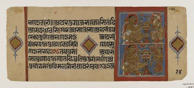 Indian. <em>Kalaka with Shakra Disguised and Revealed, Leaf from a Dispersed Jain Manuscript of the Kalakacharya-katha</em>, ca. 15th century. Opaque watercolor and gold on paper, sheet: 4 1/4 x 10 1/4 in.  (10.8 x 26.0 cm). Brooklyn Museum, Gift of Martha M. Green, 1991.181.12 (Photo: Brooklyn Museum, 1991.181.12_IMLS_PS4.jpg)