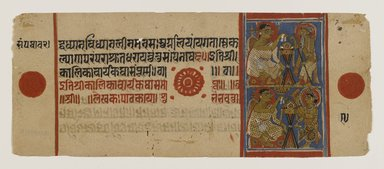 Indian. <em>Kalaka with Shakra Disguised and Revealed, Leaf from a Dispersed Jain Manuscript of the Kalakacharya-katha</em>, ca. 15th century. Opaque watercolor and gold on paper, sheet: 4 1/2 x 11 3/8 in.  (11.4 x 28.9 cm). Brooklyn Museum, Gift of Martha M. Green, 1991.181.13 (Photo: Brooklyn Museum, 1991.181.13_IMLS_PS4.jpg)