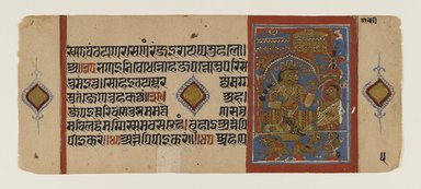 Indian. <em>Kalaka and Sahi, Page from a Dispersed Jain Manuscript of the Kalakacharya-katha</em>, ca. 15th century. Opaque watercolor and gold on paper, sheet: 4 1/4 x 10 1/4 in.  (10.8 x 26.0 cm). Brooklyn Museum, Gift of Martha M. Green, 1991.181.17 (Photo: Brooklyn Museum, 1991.181.17_recto_IMLS_PS4.jpg)