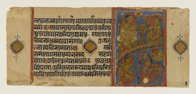 Indian. <em>Kalaka Hears Gunakara Preach; Kalaka Exercises the Horse, Page from a Dispersed Jain Manuscript of the Kalakacharya-katha</em>, ca. 15th century. Opaque watercolor and gold on paper, sheet: 4 3/8 x 10 1/16 in.  (11.1 x 25.6 cm). Brooklyn Museum, Gift of Martha M. Green, 1991.181.18 (Photo: Brooklyn Museum, 1991.181.18_IMLS_PS4.jpg)
