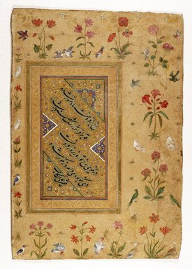 Ali Haravi. <em>Sample of Persian Calligraphy from a Mughal Album</em>, 16th century; margins 17th century. Ink, opaque watercolor, and gold on paper, image: 7 13/16 x 3 14/16 in. (19.8 x 9.7 cm). Brooklyn Museum, Purchased with funds given by anonymous donors and Helen Babbott Sanders Fund, 1991.185 (Photo: Brooklyn Museum, 1991.185_IMLS_SL2.jpg)