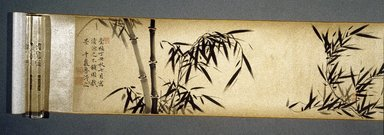 Lu Dezhi (Chinese, 1585-after 1660). <em>Bamboo</em>, 1637. Ink on paper, Handscroll, Overall: 11 1/2 x 324 1/2 in. (29.2 x 824.2 cm). Brooklyn Museum, Gift of C.C. Wang & Family Collection, 1991.237.4 (Photo: Brooklyn Museum, 1991.237.4_IMLS_SL2.jpg)