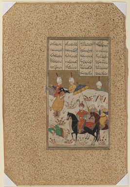 <em>Illustrated Folio from a Manuscript of Persian Poetry showing a Ruler on Horseback Witnessing a Birth Scene</em>, 1530-1540. Ink, opaque watercolors, and gold on paper, Sheet: 10 3/4 x 7 1/2 in. Brooklyn Museum, Gift of Stanley J. Love, 1991.28.1 (Photo: Brooklyn Museum, 1991.28.1_IMLS_PS3.jpg)