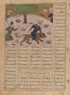 <em>Drunken Son of a Cobbler Mounted on Bahram Gur's Lion, Folio from an Illustrated Shahnama Manuscript</em>, ca. 1480-1490. Ink and opaque watercolors on paper, Sheet: 12 x 8 in. Brooklyn Museum, Gift of Stanley J. Love, 1991.28.2 (Photo: Brooklyn Museum, 1991.28.2_recto_IMLS_PS3.jpg)
