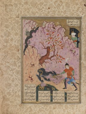 <em>Illustrated Folio from a Manuscript of the Shah-Nama</em>, ca. 1600. Ink and opaque watercolors on paper, Sheet: 14 x 9 3/4 in. Brooklyn Museum, Gift of Stanley J. Love, 1991.28.4 (Photo: Brooklyn Museum, 1991.28.4_IMLS_PS3.jpg)