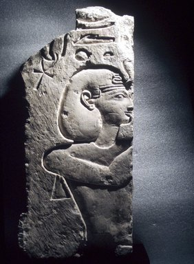<em>Sunk Relief of a King</em>, ca. 874-773 B.C.E. Limestone, 27 x 12 1/4 x 4in. (68.6 x 31.1 x 10.2cm). Brooklyn Museum, Charles Edwin Wilbour Fund, 1991.40. Creative Commons-BY (Photo: Brooklyn Museum, 1991.40_transpc002.jpg)