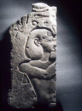 <em>Sunk Relief of a King</em>, ca. 874-773 B.C.E. Limestone, 27 x 12 1/4 x 4in. (68.6 x 31.1 x 10.2cm). Brooklyn Museum, Charles Edwin Wilbour Fund, 1991.40. Creative Commons-BY (Photo: Brooklyn Museum, 1991.40_transpc002.jpg)