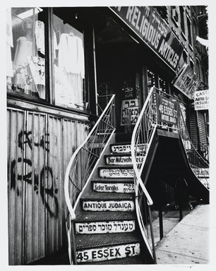 Arthur Mones (American, 1919-1998). <em>Untitled (45 Essex Street, NYC)</em>, 1990. Gelatin silver photograph, 14 x 10 1/2in. (35.6 x 26.7cm). Brooklyn Museum, Gift of the artist, 1991.61. © artist or artist's estate (Photo: Brooklyn Museum, 1991.61_PS4.jpg)