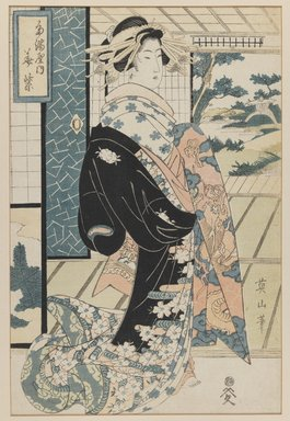 Eizan (Japanese). <em>Hanamurasaki of the Tamaya</em>, 19th century. Color woodblock print on paper, 19 3/4 x 14 1/2 in. (framed). Brooklyn Museum, Gift of Mrs. Nathan L. Burnett, 1991.75.5 (Photo: Brooklyn Museum, 1991.75.5_IMLS_PS3.jpg)