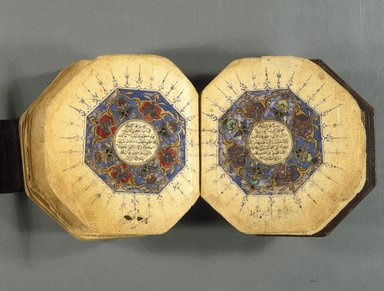 <em>Manuscript of the Qur'an</em>, A.H. 889/1484 C.E. Ink, opaque watercolors, and gold on paper, Paper: 3 3/4 x 3 3/4 in. (9.5 x 9.5 cm). Brooklyn Museum, Gift of Laurice M. Khouri in memory of her father, Alexander N. Khouri, 1992.230 (Photo: Brooklyn Museum, 1992.230_SL1.jpg)