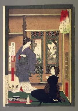Tsukioka Yoshitoshi (1839-1892). <em>Courtesans Readying for the Evening Activities</em>, 1889. Woodblock print, 14 x 9 7/8 in. (35.6 x 25.1 cm). Brooklyn Museum, Gift of Mr. and Mrs. Peter P. Pessutti, 1992.264.1 (Photo: Brooklyn Museum, 1992.264.1.jpg)