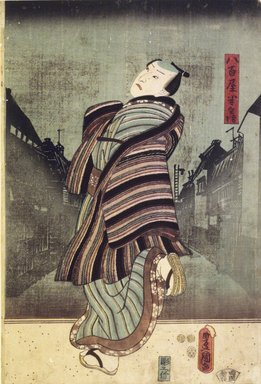 Utagawa Kunisada (Toyokuni III) (Japanese, 1786-1865). <em>Actor Nakamura Utaemon IV as Yaoya Hanbei</em>, 2nd month, 1852. Color woodblock print on paper, 14 x 9 1/2 in. (35.6 x 24.1 cm). Brooklyn Museum, Gift of Mr. and Mrs. Peter P. Pessutti, 1992.264.3 (Photo: Brooklyn Museum, 1992.264.3.jpg)