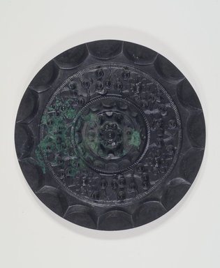 <em>Star and Cloud Mirror</em>, 206 B.C.E.-220 C.E. Bronze, 7/8 x 6 1/16 in. (2.2 x 15.4 cm). Brooklyn Museum, Gift of the Asian Art Council, 1992.82. Creative Commons-BY (Photo: Brooklyn Museum, 1992.82_transp4479.jpg)
