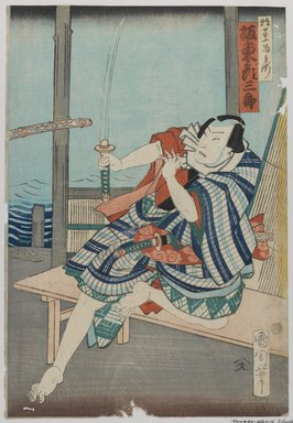 Toyohara Kunichika (Japanese, 1835-1900). <em>The Kabuki Actor Bando Hikusaburo V (1832-1877)</em>, 1866 first month. Woodblock print; one leaf of a triptych?, 14 x 9 5/8 in. (35.6 x 24.4 cm). Brooklyn Museum, Gift of Dr. Bertram H. Schaffner, 1993.106.7 (Photo: Brooklyn Museum, 1993.106.7_IMLS_PS3.jpg)