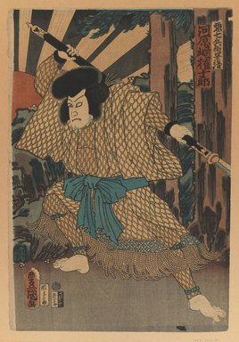 Utagawa Kunisada (Toyokuni III) (Japanese, 1786-1865). <em>The Kabuki Actor Kawaharazaki Gonjuro as Kagekiyo</em>, 1861. Color woodblock print on paper, 14 1/4 x 9 3/4 in. (36.2 x 24.8 cm). Brooklyn Museum, Gift of Dr. Bertram H. Schaffner, 1993.106.8 (Photo: Brooklyn Museum, 1993.106.8_IMLS_PS3.jpg)