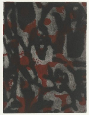 Jane Kent (American, born 1952). <em>5:00 P.M. Folio (color trial proof, from portfolio of 5 prints)</em>, 1992. Mezzotint, aquatint, sugar lift spit bite, Sheet: 17 x 14 in. (43.2 x 35.6 cm). Brooklyn Museum, Gift of E. Harrison Sohmer, 1993.163.5. © artist or artist's estate (Photo: Brooklyn Museum, 1993.163.5_PS4.jpg)