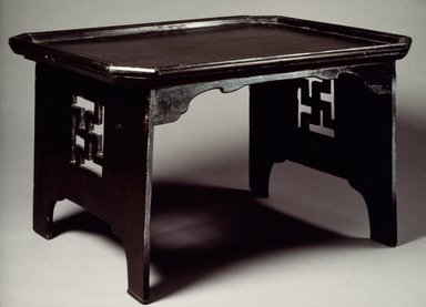 <em>Tray Table (Haeju-ban)</em>, early 20th century. Wood, 11 x 18 1/8 x 12 5/8 in. (28 x 46 x 32 cm). Brooklyn Museum, Gift of Dr. and Mrs. John P. Lyden, 1993.194.12. Creative Commons-BY (Photo: Brooklyn Museum, 1993.194.12.jpg)