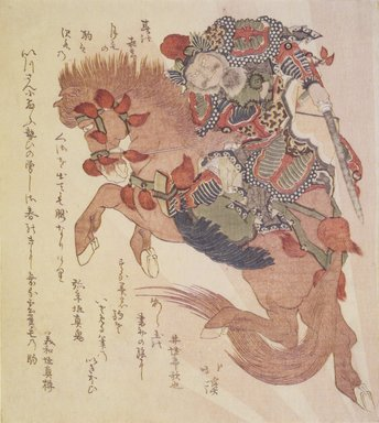 Totoya Hokkei (Japanese, 1780-1850). <em>Surimono of Armed Warrior on Horseback</em>, ca. 1822. Color woodblock print on paper, 8 1/4 x 7 7/16 in. Brooklyn Museum, Gift of Dr. Eleanor Z. Wallace in memory of her husband, Dr. Stanley L. Wallace, 1993.201.2 (Photo: Brooklyn Museum, 1993.201.2.jpg)