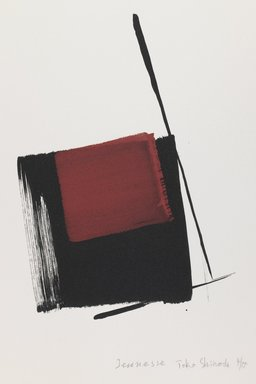 Toko Shinoda (Japanese, born 1912). <em>Jeunesse</em>, 1993. Woodblock print, lithograph, 14 7/8 x 11 1/8 in. Brooklyn Museum, Gift of Susan L. Beningson, 1994.10.2. © artist or artist's estate (Photo: Brooklyn Museum, 1994.10.2_IMLS_PS3.jpg)