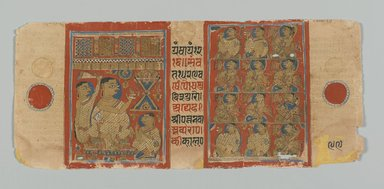 <em>Page 99 from a manuscript of the Kalpasutra: recto text (including colophon), verso images of a monk preaching and 4 tiers of devotees</em>, 1472. Opaque watercolor and ink on gold leaf on paper, sheet: height: 4 3/8 in. Brooklyn Museum, Gift of Dr. Bertram H. Schaffner, 1994.11.107 (Photo: Brooklyn Museum, 1994.11.107_recto_PS2.jpg)