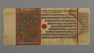 <em>Page 4 from a Manuscript of the Kalpasutra: recto image of Queen Trishala's Dreams, verso text</em>, 1472. Opaque watercolor and ink on gold leaf on paper, sheet: height: 4 3/8 in. Brooklyn Museum, Gift of Dr. Bertram H. Schaffner, 1994.11.12 (Photo: Brooklyn Museum, 1994.11.12_recto_PS2.jpg)