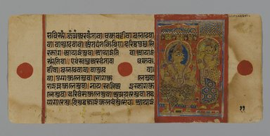 <em>Page 11 from a Manuscript of the Kalpasutra: recto text, verso image of Indra with Harinegamesin</em>, 1472. Opaque watercolor and ink on gold leaf on paper, sheet: height: 4 3/8 in. Brooklyn Museum, Gift of Dr. Bertram H. Schaffner, 1994.11.19 (Photo: Brooklyn Museum, 1994.11.19_recto_PS2.jpg)