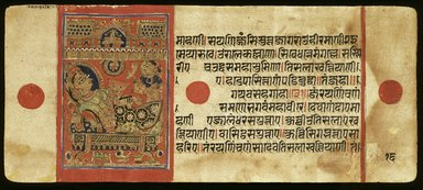 <em>Page 16 from a Manuscript of the Kalpasutra: recto text, verso image of Trishala reclining</em>, 1472. Opaque watercolor and ink on gold leaf on paper, sheet: height: 4 3/8 in. Brooklyn Museum, Gift of Dr. Bertram H. Schaffner, 1994.11.24 (Photo: Brooklyn Museum, 1994.11.24_IMLS_SL2.jpg)