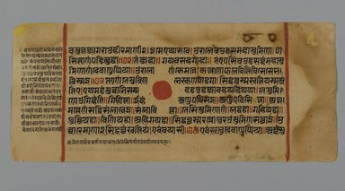 <em>Page 32 from a manuscript of the Kalpasutra: recto text, verso image of interpretation of dreams</em>, 1472. Opaque watercolor and ink on gold leaf on paper, sheet: height: 4 3/8 in. Brooklyn Museum, Gift of Dr. Bertram H. Schaffner, 1994.11.40 (Photo: Brooklyn Museum, 1994.11.40_recto_PS2.jpg)