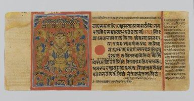 <em>Page 40 from a manuscript of the Kalpasutra: recto image of Jamnabhisheka (?), verso text</em>, 1472. Opaque watercolor and ink on gold leaf on paper, 4 3/8 x 10 1/4 in. (11.1 x 26 cm). Brooklyn Museum, Gift of Dr. Bertram H. Schaffner, 1994.11.48 (Photo: Brooklyn Museum, 1994.11.48_recto_PS2.jpg)