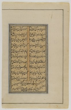 <em>Leaf from a Persian Translation of the Ramayana</em>, 19th century. Ink on paper, 8 5/8 x 5 1/2 in. Brooklyn Museum, Gift of Dr. Bertram H. Schaffner, 1994.11.4 (Photo: Brooklyn Museum, 1994.11.4_recto_IMLS_PS4.jpg)