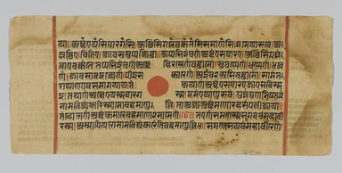 <em>Page 43 from a manuscript of the Kalpasutra: recto text, verso image of the snake confronting Mahavira</em>, 1472. Opaque watercolor and ink on gold leaf on paper, 4 3/8 x 10 1/4 in. (11.1 x 26 cm). Brooklyn Museum, Gift of Dr. Bertram H. Schaffner, 1994.11.51 (Photo: Brooklyn Museum, 1994.11.51_recto_PS2.jpg)