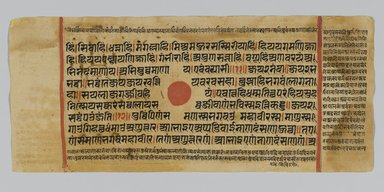 <em>Page 45 from a manuscript of the Kalpasutra: recto text, verso image of the great gift</em>, 1472. Opaque watercolor and ink on gold leaf on paper, 4 3/8 x 10 1/4 in. (11.1 x 26 cm). Brooklyn Museum, Gift of Dr. Bertram H. Schaffner, 1994.11.53 (Photo: Brooklyn Museum, 1994.11.53_recto_PS2.jpg)