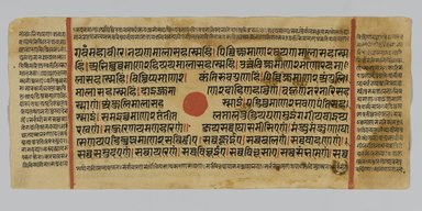<em>Page 47 from a manuscript of the Kalpasutra: recto text, verso image of Mahavira on a palanquin</em>, 1472. Opaque watercolor and ink on gold leaf on paper, 4 3/8 x 10 1/4 in. (11.1 x 26 cm). Brooklyn Museum, Gift of Dr. Bertram H. Schaffner, 1994.11.55 (Photo: Brooklyn Museum, 1994.11.55_recto_PS2.jpg)