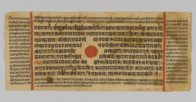 <em>Page 48 from a manuscript of the Kalpasutra: recto text, verso image of  Mahavira's initiation</em>, 1472. Opaque watercolor and ink on gold leaf on paper, 4 3/8 x 10 1/4 in. (11.1 x 26 cm). Brooklyn Museum, Gift of Dr. Bertram H. Schaffner, 1994.11.56 (Photo: Brooklyn Museum, 1994.11.56_recto_PS2.jpg)