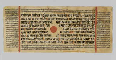 <em>Page 51 from a manuscript of the Kalpasutra: recto text, verso mandala of Mahavira's enlightenment</em>, 1472. Opaque watercolor and ink on gold leaf on paper, 4 3/8 x 10 1/4 in. (11.1 x 26 cm). Brooklyn Museum, Gift of Dr. Bertram H. Schaffner, 1994.11.59 (Photo: Brooklyn Museum, 1994.11.59_recto_PS2.jpg)