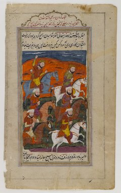 <em>The Battle Ibrahim, Detached Leaf from the Epic of The Twelve Uprisings</em>, 19th century. Opaque watercolor and gold on paper, 9 1/2 x 5 3/4 in. Brooklyn Museum, Gift of Dr. Bertram H. Schaffner, 1994.11.5 (Photo: Brooklyn Museum, 1994.11.5_recto_IMLS_PS4.jpg)