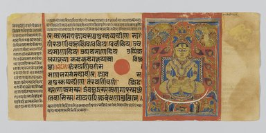 <em>Page 53 from a manuscript of the Kalpasutra: recto image of Moksha of Mahavira, verso text</em>, 1472. Opaque watercolor and ink on gold leaf on paper, 4 3/8 x 10 1/4 in. (11.1 x 26 cm). Brooklyn Museum, Gift of Dr. Bertram H. Schaffner, 1994.11.61 (Photo: Brooklyn Museum, 1994.11.61_recto_PS2.jpg)